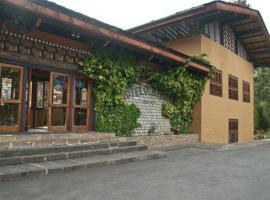 A picture of the hotel: Olathang Hotel