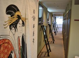 Hotel Photo: 1 Night 1980 Hostel Tokyo Asakusa Simple Stay