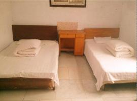 Hotel Photo: Wenxin Guest House
