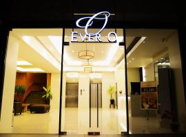 Hotel Photo: Ever O Business Hotel