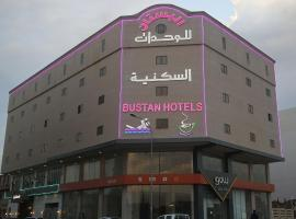 Hotel Photo: Al Bustan Hotel Suites