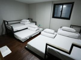 Hotel Photo: Star Hostel Myeongdong Family