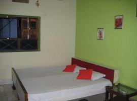 Hotel Photo: Vista Rooms At Pushpa Guest House
