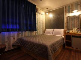 Hotel Photo: Franchis Yam