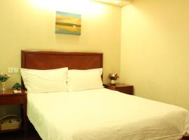 Hotel photo: GreenTree Inn Jiangsu Yancheng Dongtai West Wanghai Road Shell Hotel