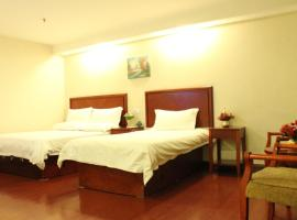 Hotel Photo: GreenTree Inn Shanghai Pudong Airport Yanchao Highway Business Hotel