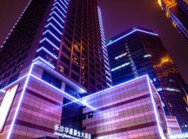 Howard Johnson Huachen All-Suites Apartment Hotel Changsha China