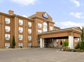 Hotel Photo: Days Inn and Suites Strathmore