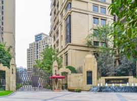 Chongqing Tujia Sweetome Serviced Apartment (Xiexin Gongguan) Chongqing China