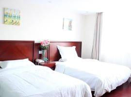 Hotel photo: GreenTree Inn Jiangsu Taizhou Xinghua Zhangguo Bus Station Express Hotel