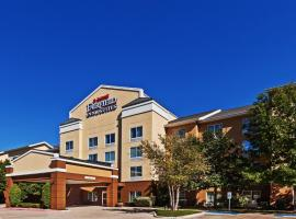 Hotel photo: Fairfield Inn and Suites by Marriott Austin Northwest/The Domain Area