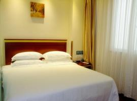 A picture of the hotel: GreenTree Inn TianJin WuQing YongyangW)Road Renmin Hospital Express Hotel