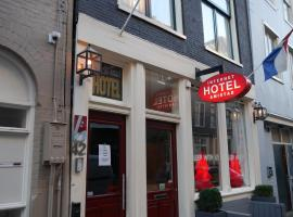 Hotels In Gay Amsterdam Travel Guide 2017