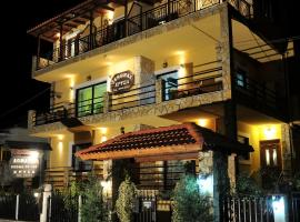 Hotel Photo: Guesthouse Chrysa