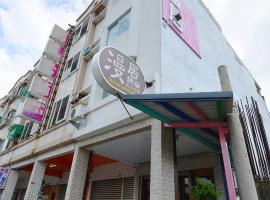 Mang Guest House Hengchun Old Town Taiwan