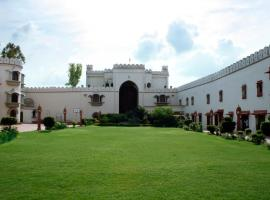 Hotel Photo: The Fort Ramgarh