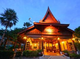 Hotel Photo: Petchvarin Resort and Spa
