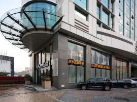 Hotel Photo: Paco Hotel Guangzhou East Railway Station Branch