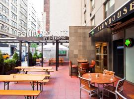 Four Points by Sheraton Manhattan Chelsea Νέα Υόρκη ΗΠΑ