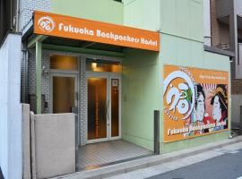 Fukuoka Backpackers Hostel Fukuoka Japan