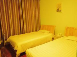798 International Youth Hostel Jinan Китай