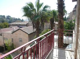 Jeursalem Rent - Hatikva Apartment Jerusalem Israel