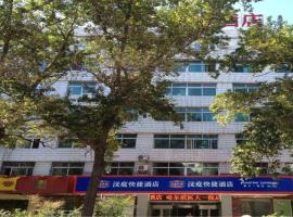 Hanting Express Inn Harbin Dongdazhi Street Qiulin Harbin China