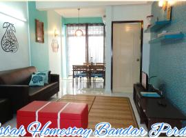 Hotel Photo: Asbah Home Stay
