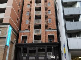 Hotel photo: Anchor Hotel Hakata