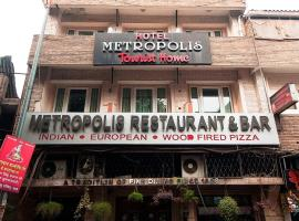Metropolis Tourist Home New Delhi הודו