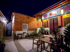 Hotel Photo: Zhu Shan Grandee B&B