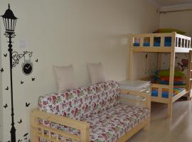 Hotel Photo: Tangshan Tangtang Youth Hostel