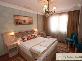 Hotel photo: Sultans Royal Hotel