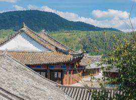 Hotel Photo: Tengchong YoYo Joy Inn