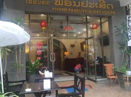 Phonepaseuth Guesthouse Vientiane laoPDR