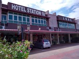 Hotel Station 18 Ipoh Malaysia