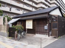 Hotel photo: Yuzan Guest House