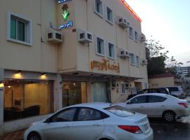 Hotel Photo: Al Narjes Suites