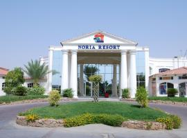 Hotel near Sharm El Sheikh: Noria Resort Sharm El Sheikh