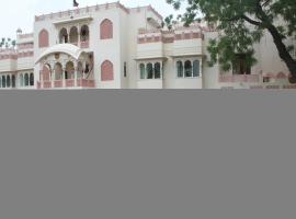 Hotel Photo: Bharat Mahal Palace