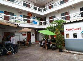 Neo Court Chiang Mai Thailand