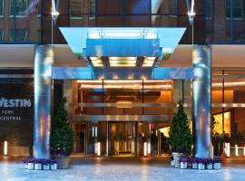 Hotel Photo: The Westin New York Grand Central