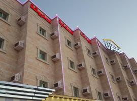Hotel Photo: Almanzil Alhadea 2