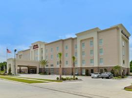 Hampton Inn & Suites Harvey Gretna United States