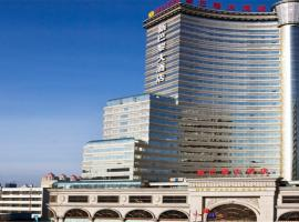 Hotel Photo: New Paris Hotel Harbin