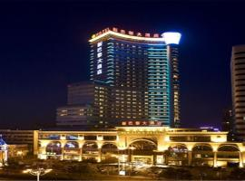 A picture of the hotel: New Paris Hotel Harbin