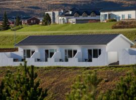 Hotel near Akureyri airport : Saeluhus Apartments & Houses