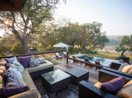 Hotel Photo: Kurhula Wildlife Lodge