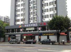 A picture of the hotel: Loft Inn Shaoguan Qujiang People Park Branch