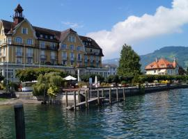 Rigiblick am See Buochs Switzerland